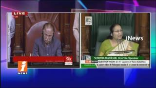 Parliament Monsoon Session | Naresh Agrawal Demands Salary Hike for MPs | iNews - INEWS