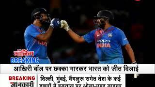 Morning Breaking: Dinesh Karthik hits last-ball six to take India to Nidahas tri-series trophy - ZEENEWS