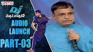DJ Audio Launch Part - 03 || DJ Audio Launch Live || AlluArjun, Pooja Hegde, Harish Shankar, DSP - ADITYAMUSIC