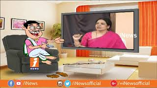 Dada Hilarious Talk With Jeevitha Rajasekhar Over Casting Couch Issues In TFI | Pin Counter | iNews - INEWS