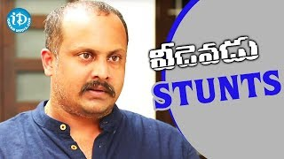 Director Tatineni Satya About Real Stunts In Veedevadu | Talking Movies With iDream - IDREAMMOVIES