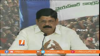 YSRCP Leader Anam Ramanarayana Reddy Comments On CM Chandrababu Naidu | iNews - INEWS
