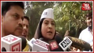 AAP विधायकों की गिरफ्तारी के खिलाफ प्रदर्शन - AAJTAKTV