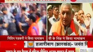 UP CM Yogi Adityanath to reach Mathura - ZEENEWS