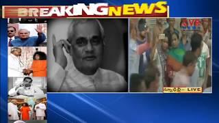 Atal Bihari Vajpayee Funeral Updates  Narendra Modi, Amit Shah Join Funeral Procession   CVR NERWS - CVRNEWSOFFICIAL