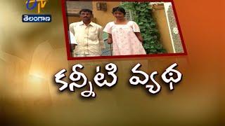 Power Employees Negligence Darkens Her Life In Warangal District - ETV2INDIA