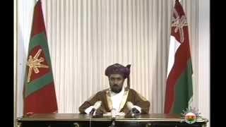 كلمة صاحب الجلالة عن الإعلام العماني في العيد الوطني ال5 - ج1