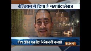 Is Nirav Modi hidden in Belgium's Bruges? - INDIATV