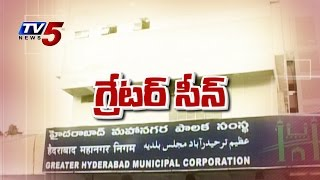 GHMC | Triangular War In GHMC Elections : TV5 News - TV5NEWSCHANNEL