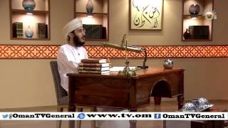 بلسان عربي | السبت 10 رمضان 1436 هـ