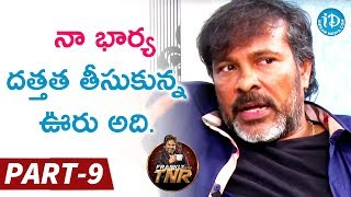 Chota K Naidu Exclusive Interview - Part#9 || Frankly With TNR || Talking Movies with iDream - IDREAMMOVIES