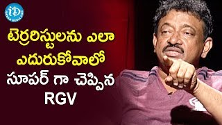 How To Face Terrorists Explained By RGV | RGV About Terrorism | Ramuism 2nd Dose | iDream Movies - IDREAMMOVIES