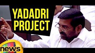 Jagadeshwar Reddy Fires On Opposition Over Yadadri Project and Solar Power | Mango News - MANGONEWS