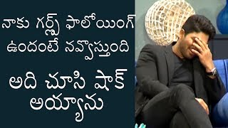 I don't believe I have girls following, I was shocked to see it: Allu Arjun | DJ Duvvada Jagannadham - IGTELUGU