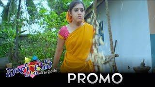 Help Line Movie Promo | Abhimanyu, Prajwala Poovaiah | TFPC - TFPC