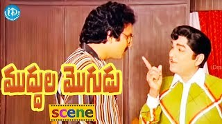 Muddula Mogudu Scenes - ANR Explains About How To Impress Girl || ANR, Sridevi - IDREAMMOVIES