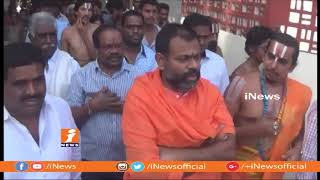 Swami Paripoornananda Gets Call From Amit Shah | Swami May Get Key Role in BJP | iNews - INEWS