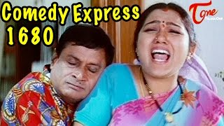 Comedy Express 1680 | B 2 B | Latest Telugu Comedy Scenes | TeluguOne - TELUGUONE