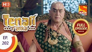 Tenali Rama - Ep 202 - Full Episode - 16th April, 2018 - SABTV