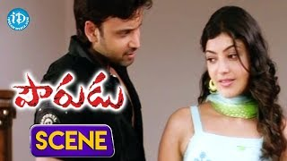 Pourudu Movie Scenes - Sumanth Goes To kajal Aggarwal House || Pragathi - IDREAMMOVIES