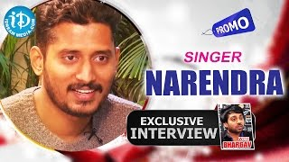 Singer Narendra Exclusive Interview - Promo || Talking Movies with iDream - IDREAMMOVIES