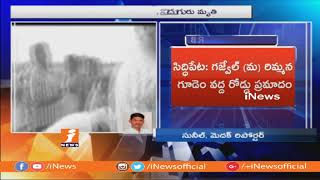 Road Mishap In Siddipet | 5 Lost Life And 10 Wounded | iNews - INEWS