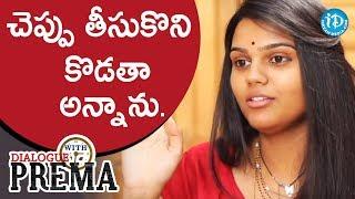 చెప్పు తీసుకొని కొడతా అన్నాను - Pranavi || Dialogue With Prema | Celebration Of Life - IDREAMMOVIES