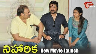 Niharika Konidela New Movie Launch | Naga Babu | Srikanth - TELUGUONE