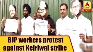 "BJP workers protest wearing masks against AAP's ""drama"" - ABPNEWSTV"
