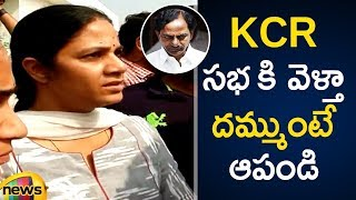 Revanth wife Shocking Counter To KCR | #RevanthReddyArrest | TRS Vs Congress | Mango News - MANGONEWS