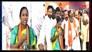 TRS Ex MLA Bodiga Shobha Joins BJP Party | Telangana Elections 2018 | CVR News - CVRNEWSOFFICIAL
