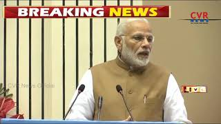 PM Narendra Modi Speech at Global Mobility Summit in New Delhi | CVR NEWS - CVRNEWSOFFICIAL