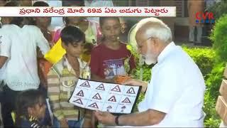 PM  Narendra Modi Celebrates His Birthday With School Students | CVR NEWS - CVRNEWSOFFICIAL