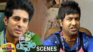 Vennela Kishore Hugging Arvind Krishna | Its My Love Story Movie Scenes | Nikitha Narayan - MANGOVIDEOS