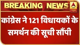 Old Vs Young from MP to Rajasthan; who will be the CM? - ABPNEWSTV