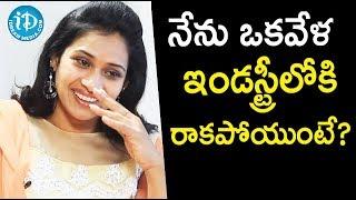నేను ఒకవేళ ఇండస్ట్రీలోకి రాకపోయుంటే? - Serial Actress Bhavana ||  Soap Stars With Anitha - IDREAMMOVIES