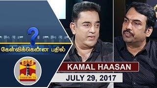 Kelvikku Enna Bathil 29-07-2017 Kamal Haasan Interview – Thanthi TV Show Kelvikkenna Bathil
