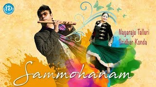 Sammohanam - By Kala Ratna Flutist Shri.Nagaraju Talluri || Sridhar Konda || Gairika Mathur - IDREAMMOVIES
