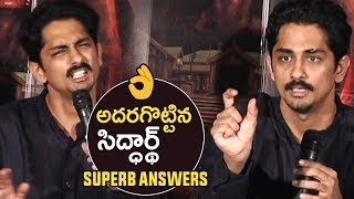 Siddharth Superb Answers To Media Questions | Siddharth Interacting With Media | TFPC - TFPC