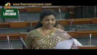 Kothapalli Geetha & Butta Renuka Speaking in Loksabha About Narcotics in Tollywood and Schools - MANGONEWS