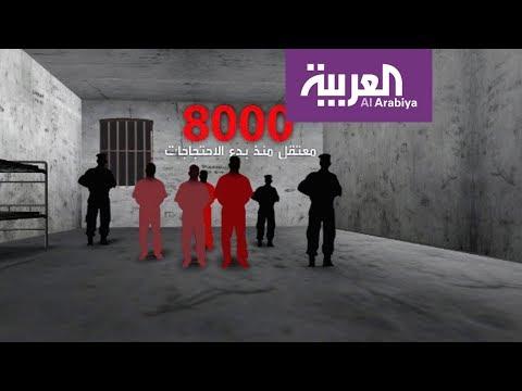 احتجاجات إيران .. المعارضة تتحدث عن 8 آلاف معتقل
