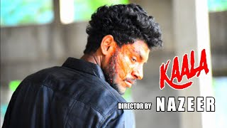 Kaala Latest Telugu Short Film | promotion Trailer| Director by Nazeer | Diaries Nallavally - YOUTUBE
