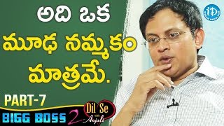 Bigg Boss 2 Contestant Babu Gogineni Exclusive Interview Part #7 || Dil Se With Anjali - IDREAMMOVIES