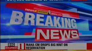 Maratha reservation latest updates, State panel to submit report on quota issue today - NEWSXLIVE