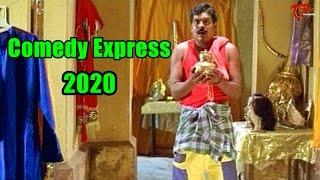 Comedy Express 2020 | B 2 B | Latest Telugu Comedy Scenes | #ComedyMovies - TELUGUONE