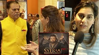 Upasana Watching Sye Raa Narasimha Reddy Movie | Ram Charan | Chiranjeevi - IGTELUGU