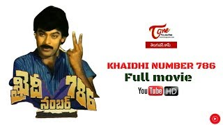 Khaidi No.786 (1988) | Full Length Telugu Movie | Chiranjeevi | Bhanupriya - TELUGUONE