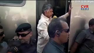 AP CM Chandrababu Naidu Fires on BJP Activists | Stop Convoy's | Kakinada | CVR NEWS - CVRNEWSOFFICIAL