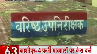 Crime News: Shiv Sena leader Sachin Sawant shot dead in Mumbai - ZEENEWS