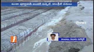 Water Leakage From Polavaram Right Canal After Water Release From Pattiseema | iNews - INEWS